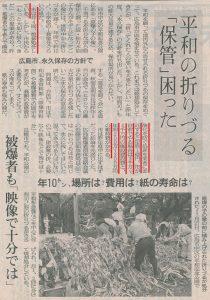 asahi-200108