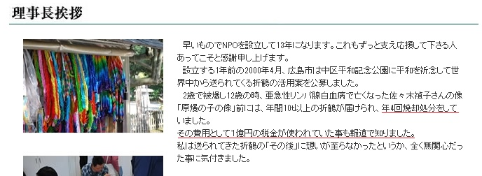 top-aisatsu-tit2(赤)